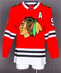 Bobby Hull Autographed Memorabilia Collection of 4 Including Signed Chicago Black Hawks Jersey, Stick, Puck and Photo with LOA